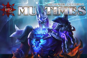 《MU:卡利瑪神廟》延續OB火爆之勢 「魔煉之地」與「套裝系統」詳細情報釋出