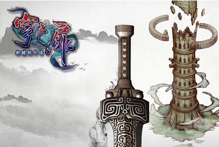 魔法與傳說 《神魔之塔》即將亮相《軒轅劍外傳─穹之扉》