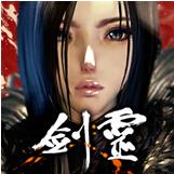 《劍靈Blade & Soul》悲歎雪獄宮5月6日正式改版 女王的戰帖等你來挑戰!