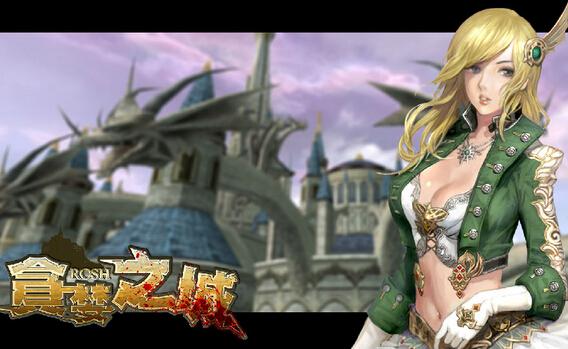 《貪婪之城ROSH》OB再進化將於7月2號正式推出,邀請所有玩家一起來當城主。