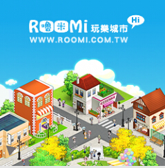 RooMi嚕米玩樂城市
