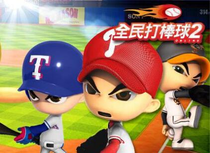 《全民打棒球2 Online》今(7)日推出「CPBL新紫卡登場」全新改版