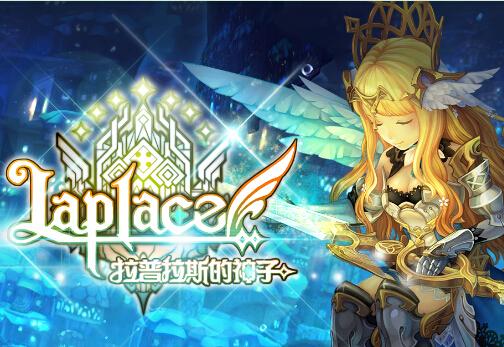《Laplace:拉普拉斯的神子》CCB 限量搶號本週開催,同步公開長篇世界觀設定!