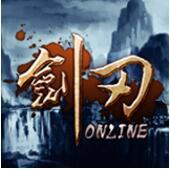 劍刃 Online