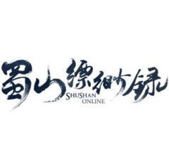 蜀山縹緲錄Online