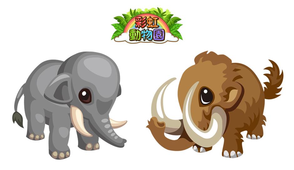 绘画素材q版动物