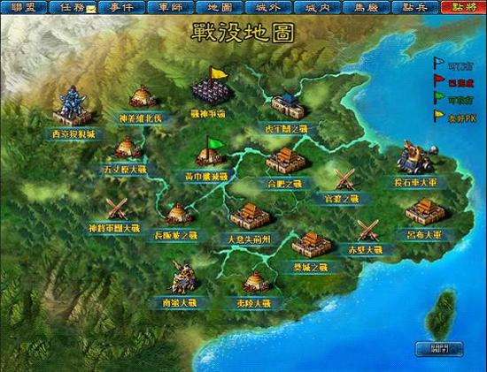 《神魔三国志》 战争策略巨作网页游戏不删档测试即日图片