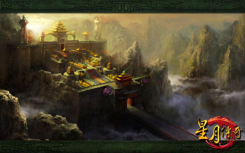 星月传奇Online 乐酷网路全新东方玄幻MMO 最快第二季上市