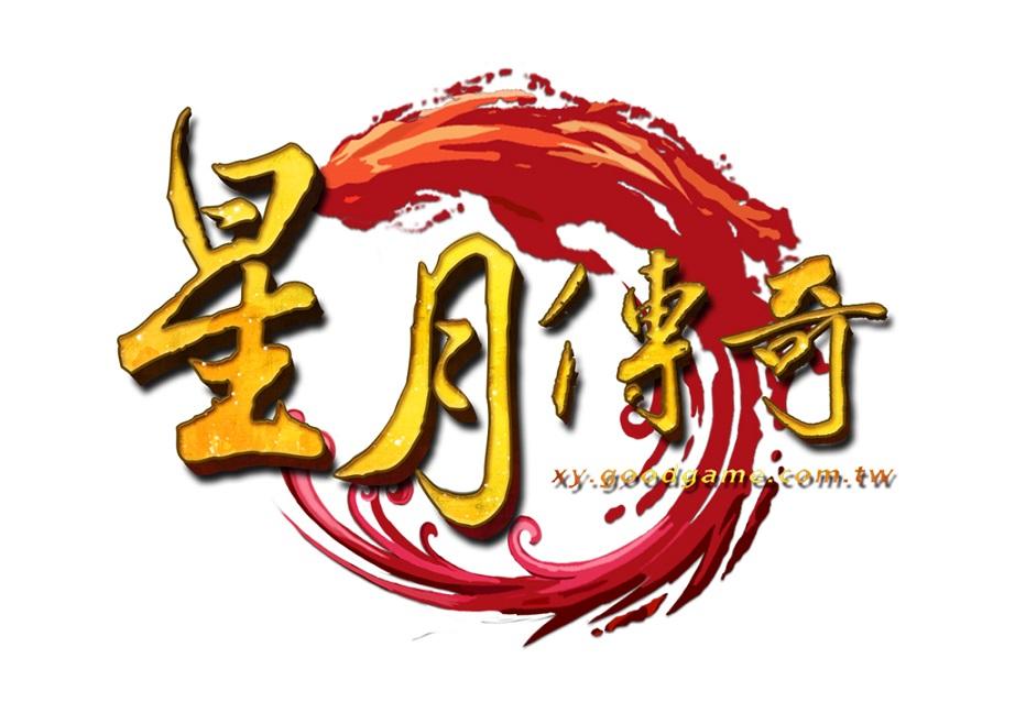 星月传奇Online 东方玄幻MMO 故事背景与八大门派起源