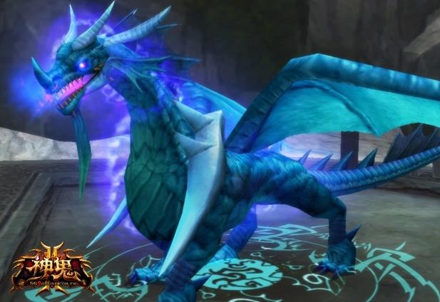3神龍島boss藍龍女王利姆麗絲