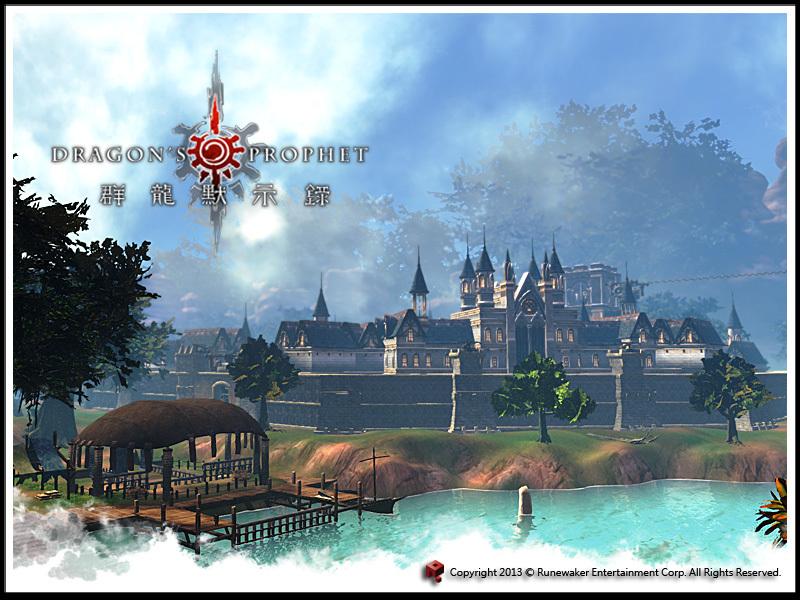 美麗的風景也是遊戲引以為豪的特色