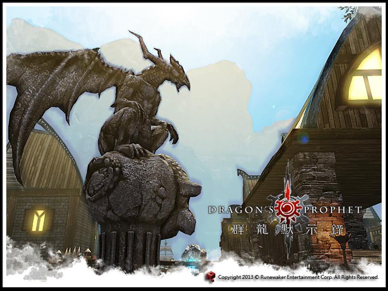 龍獸,遊戲內最重要的戰鬥夥伴