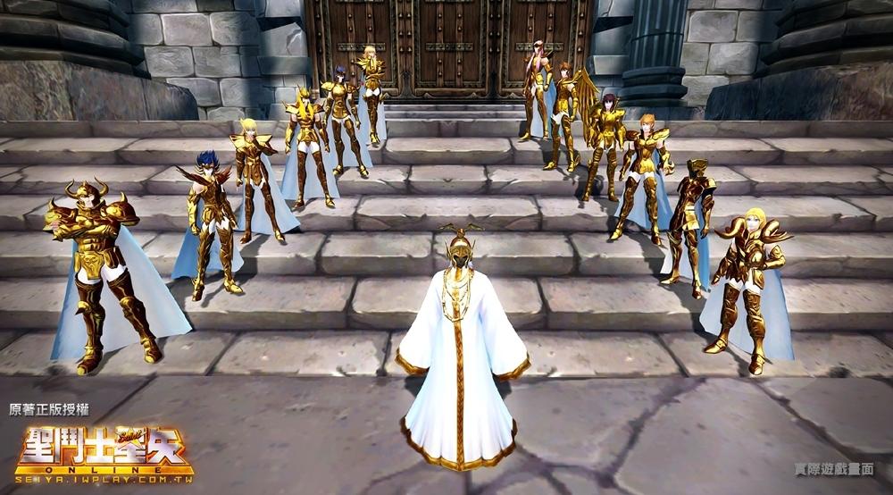 1《聖鬥士星矢 Online》於27日開放搶先創角,並預將在7月3日展開CB黃金測試!