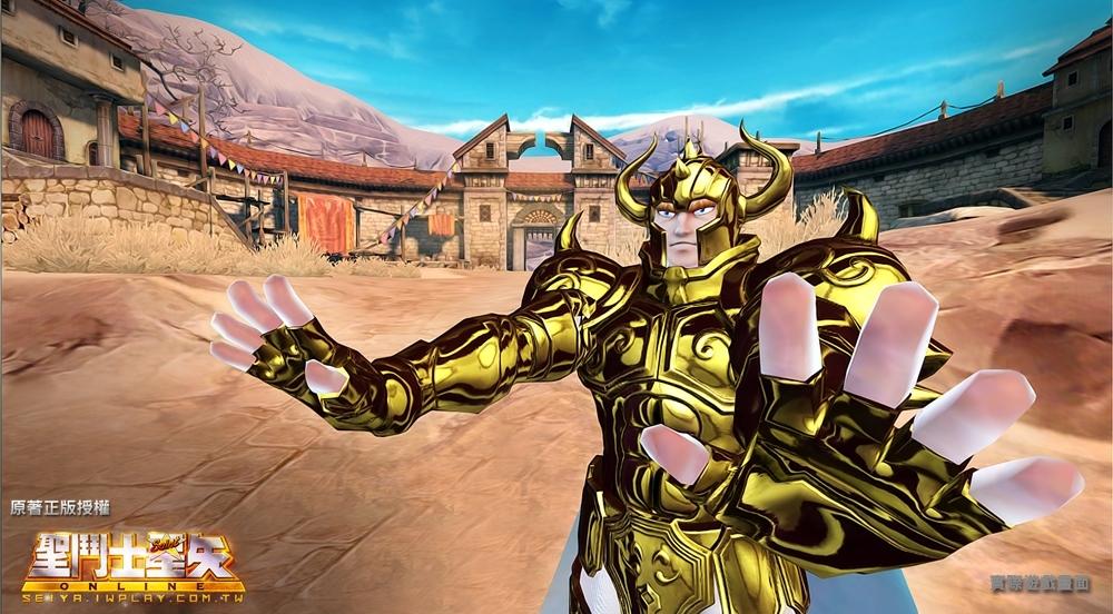 4 最魁梧的金牛座黃金聖鬥士,其頭盔與肩甲上以牛角利刺來展現霸氣與力量。