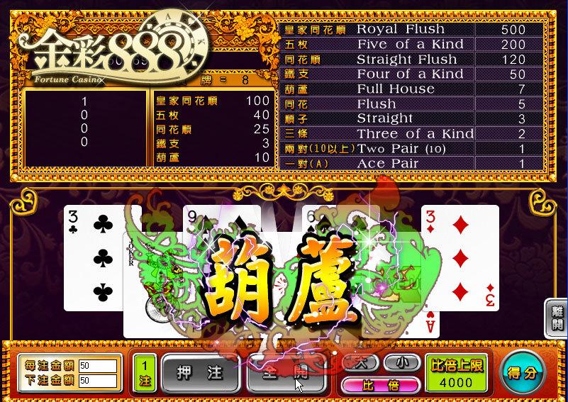 在戲谷《金彩888》全館遊戲正式廳或體驗廳投注達一定金額,就可參加抽獎