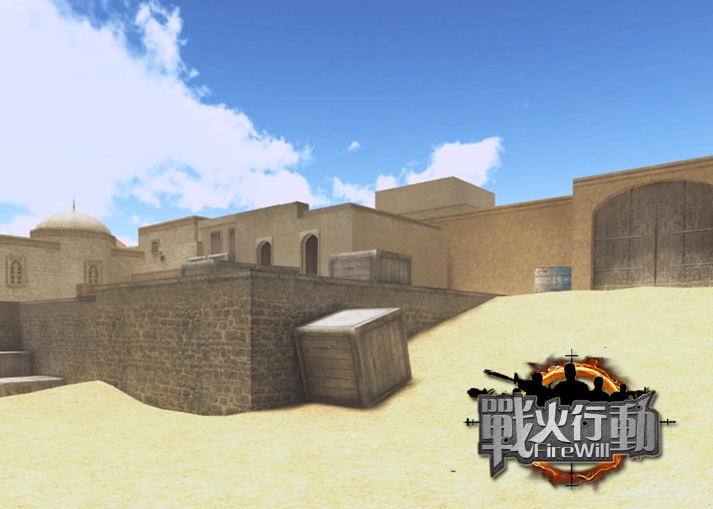 地圖_FPS經典「沙漠」