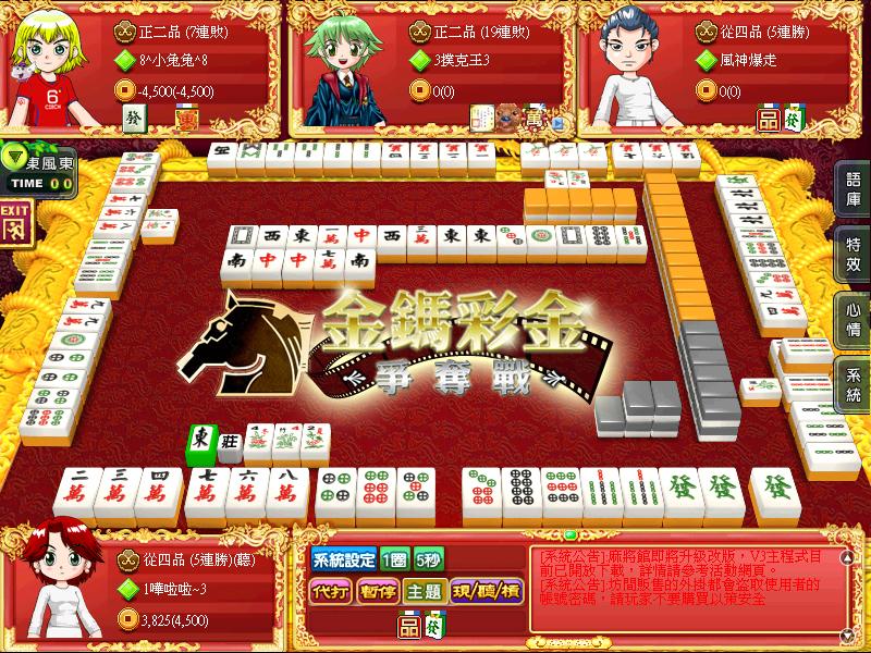 《新戲谷麻將》「金鎷彩金爭奪賽」首周特別加碼50萬麻將金幣,心動玩家快前來挑戰