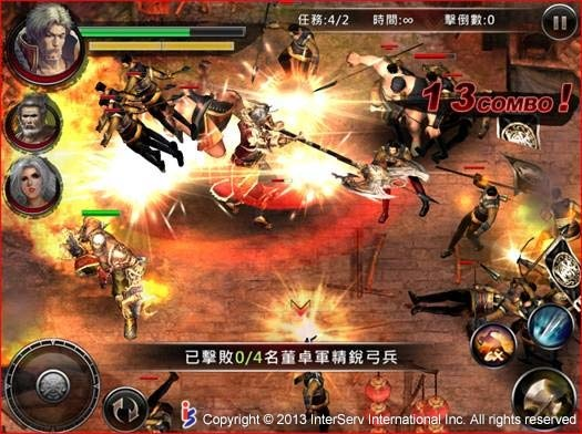 光之三國-孫堅戰鬥-2