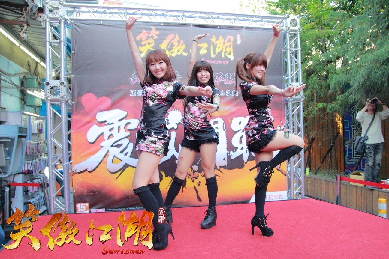 身《笑傲江湖Online》v大使大使超短攻略尬舞P黄山至西安春节自驾游旗袍图片
