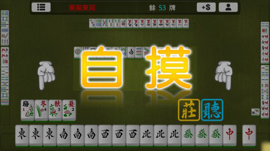 终于发现这个旺旺泉州麻将作弊器辅助是真的吗-教你怎么开挂
