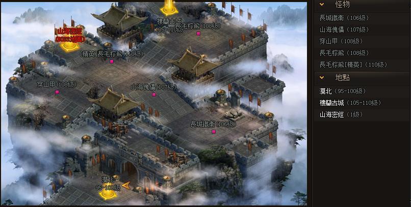 宠姬 楼兰公主的逆袭,全新地图挑战玩家极限