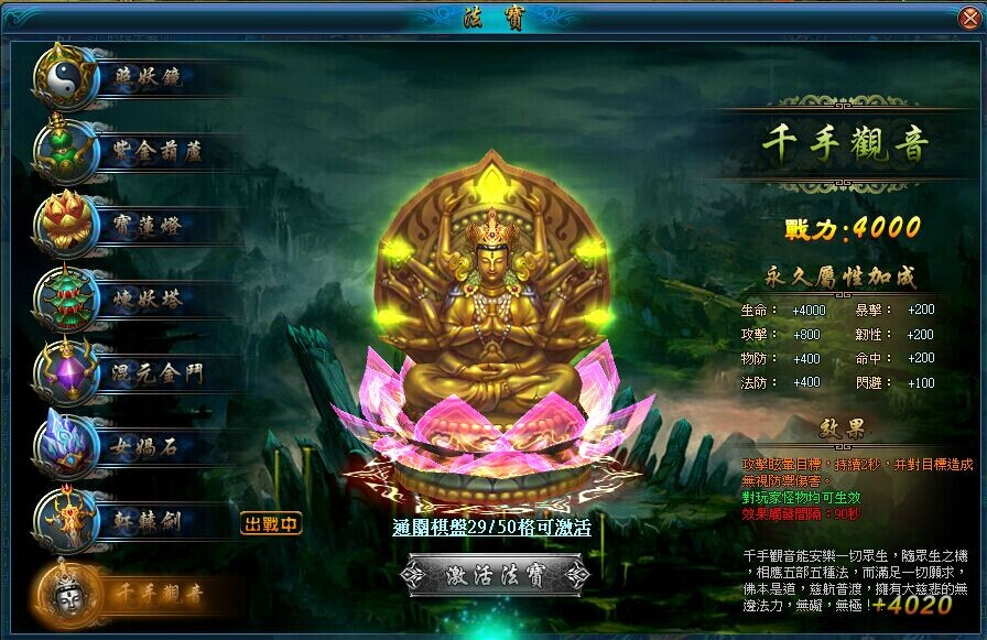 ...混沌世界g妹游戏旗下3d大型神话网页游戏《混沌战域》即日释...