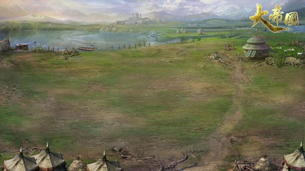 《大帝国》游戏场景「草原匈奴」设计图