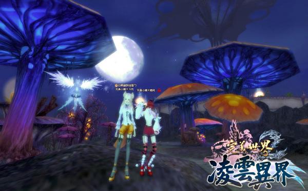 《完美世界2 Online》中秋佳節賞月趣