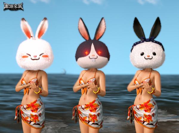 心動兔、瘋兔子、痴情兔,這麼可愛的頭套一定要拿!