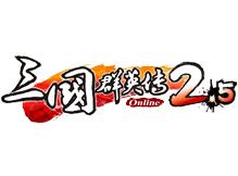 三國群英傳2.5 Online