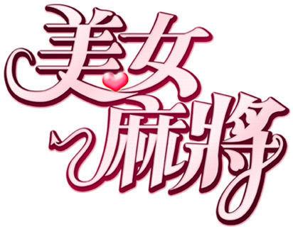 《黄金城线上娱乐平台》官方网站:www.goldengame.com.