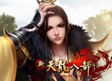新天龍八部 Online